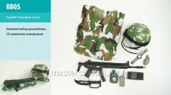 Children's Military set 8805 (60sht/2) a