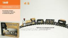 Железная дорога батар. 1449 (24шт/2) в коробке 41*30*6см
