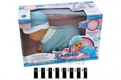 Baby doll musical 3308-3, in a box: 24х16х10,5 cm