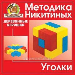 The training game Technique Nikitinykh Ugolki, the