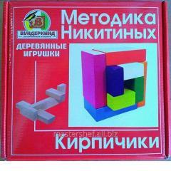 The training game Technique Nikitinykh Kirpichiki,