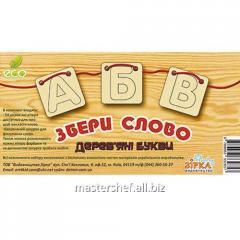 The wooden alphabet - a lacing, Ukrainian, Z_rka
