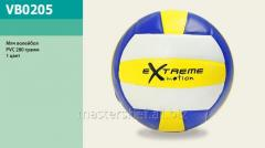 Ball volleyball vb0205, pvc of 280 grams