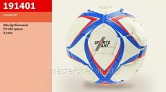 Soccerball 191401, pu, 4 of a layer, No. 5, 420 of
