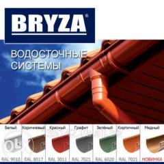 Water waste Rainwai Bryza systems