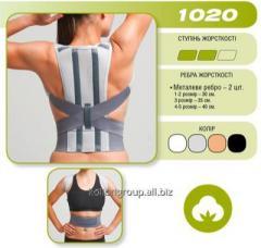 Corset for posture correction rigid