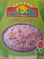 Basmati rice - the King Kayna