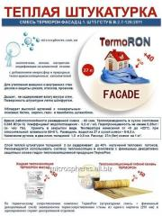 Warm plaster for interior and exterior TermoRon