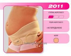Bandage to - and postnatal (porous)