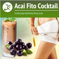 Acai Fito Cocktail (asa phyto cocktail) – cocktail