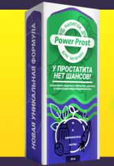 PowerProst (повер прост) – комплекс от простатита