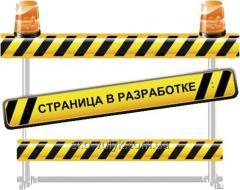 Рамка для ульев Магазинная, с разделителем Гофмана, верх шип