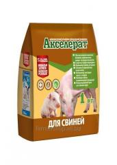 Feed additives for pigs