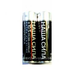 Battery our force of extra lr03, 1 piece