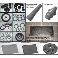 The reinforced rubber products