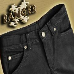 Jeans wholesale from the producer, the wide range