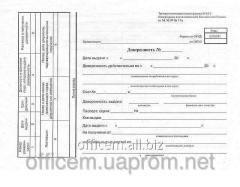 Form of the power of attorney, newspapers (100 l),
