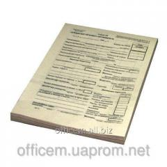 The form the waybill for leg.avt.nomer., A5,