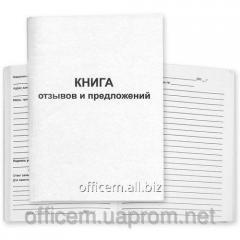 Complaint book, A5, offset, (50 l)