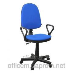 Chair Comfort of NEW with armrests