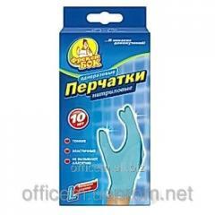 Перчатки нитриловые одноразовые (10шт) L