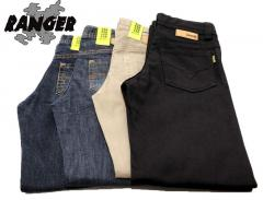 Youth and teenage jeans clothes from the producer,
