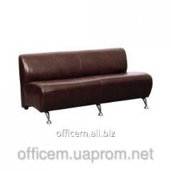 Sofa Carolina double Madras module of a Bordeaux