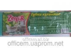 Sponges kitchen (90*60*30mm/10sht), Zeffir