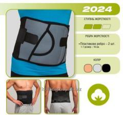 Bandage postoperative abdominalniya rigid
