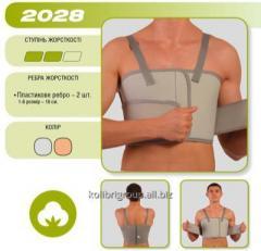 Bandage postoperative thoracic man's