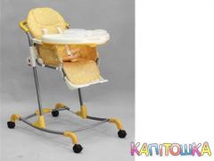 Столик детский, столик для кормления, детский