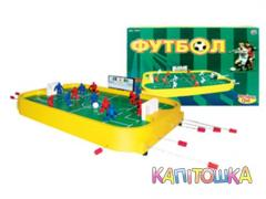 Toys for boys, children's toys for boys, toy