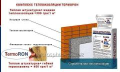 Warm plaster TermoRon - heat insulation of facades