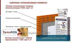 Warm plaster TermoRon for foam blocks