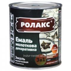 Эмаль молотковая коричневая Hammer Paint 0.75 кг