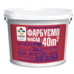 Front paint Element of 14 kg
