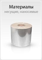 Advertizing pallet film