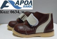 Утепленные ортопедические ботиночки больших