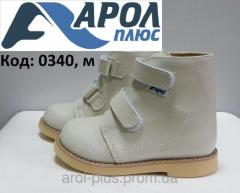 Winter orthopedic boots of beige color (32,33,34