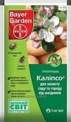 Калипсо 480 SС к.с.
