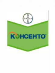 Консенто 450SC к.с.