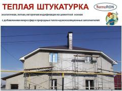 Light cement plaster for thermal insulation