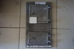 Дверца чуг.(М)(65) спарка 270х490