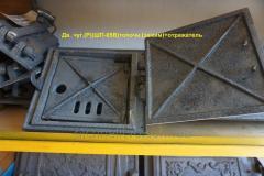 Дверца чуг.(Р)(ШП-03В) топочная (зажим)+отражатель (10,5кг)