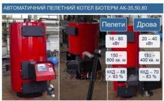 Automatic copper peletny Bioterm AK-35, 50, 80