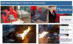 The automated peletny zapalnik