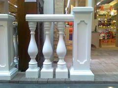 P1 handrail