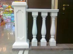 P2 handrail