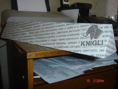 Triangular self-combined box 480kh80kh80mm