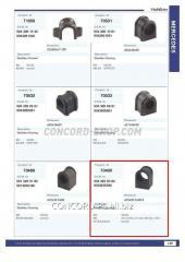 Stabilizer plug rubber 70490CNT